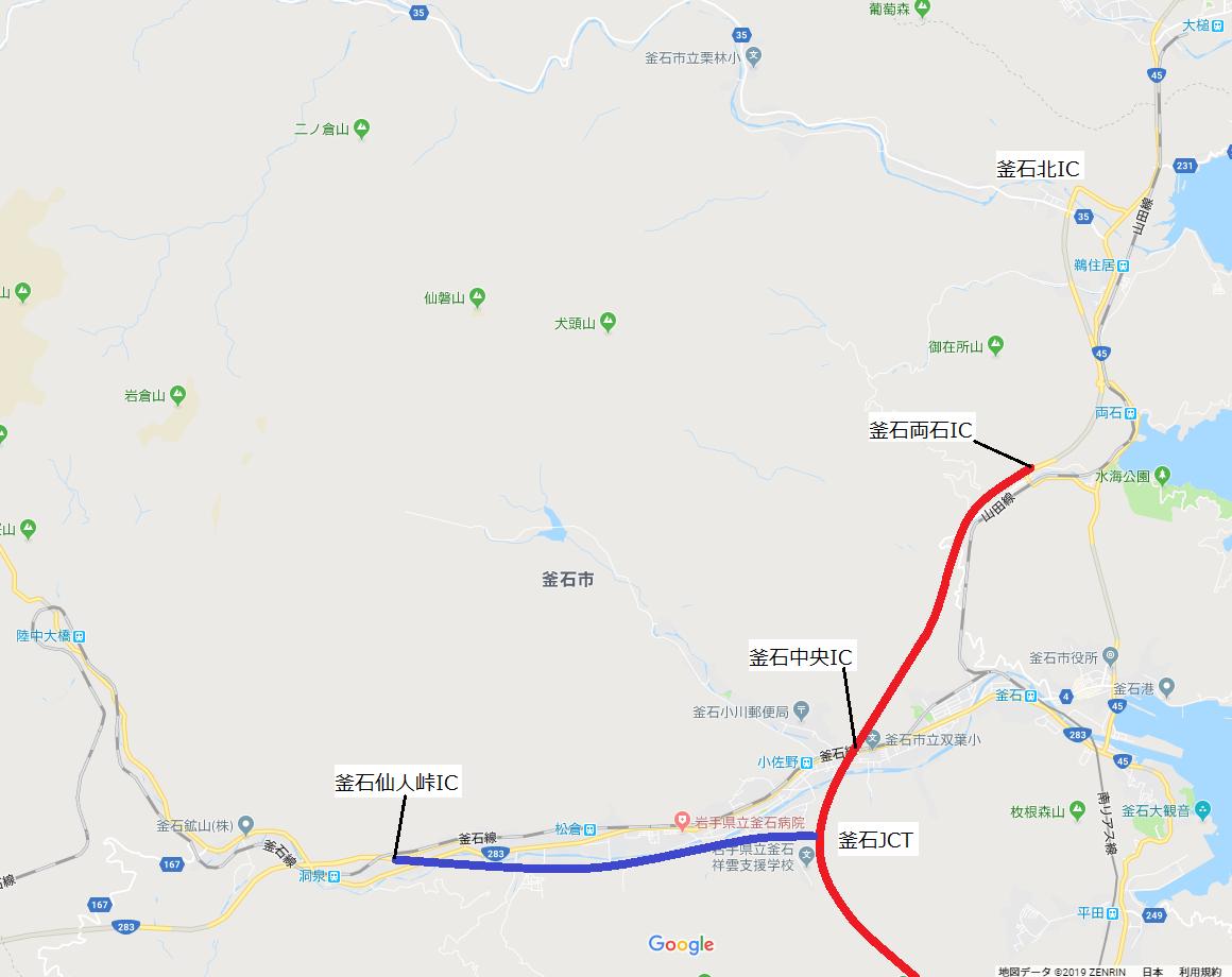 釜石道・三陸道釜石北方面
