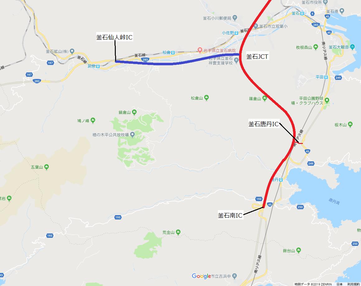 釜石道・三陸道釜石南方面