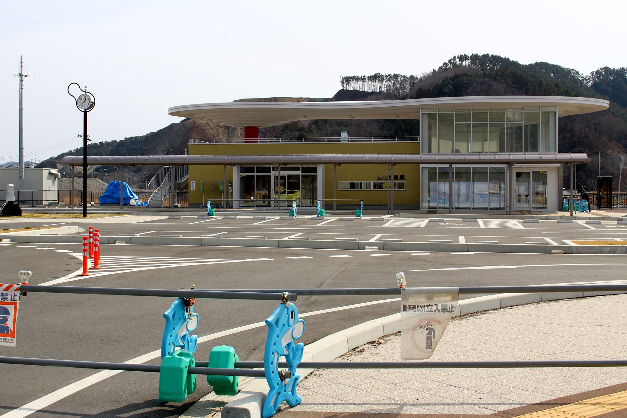 大槌駅 駅舎