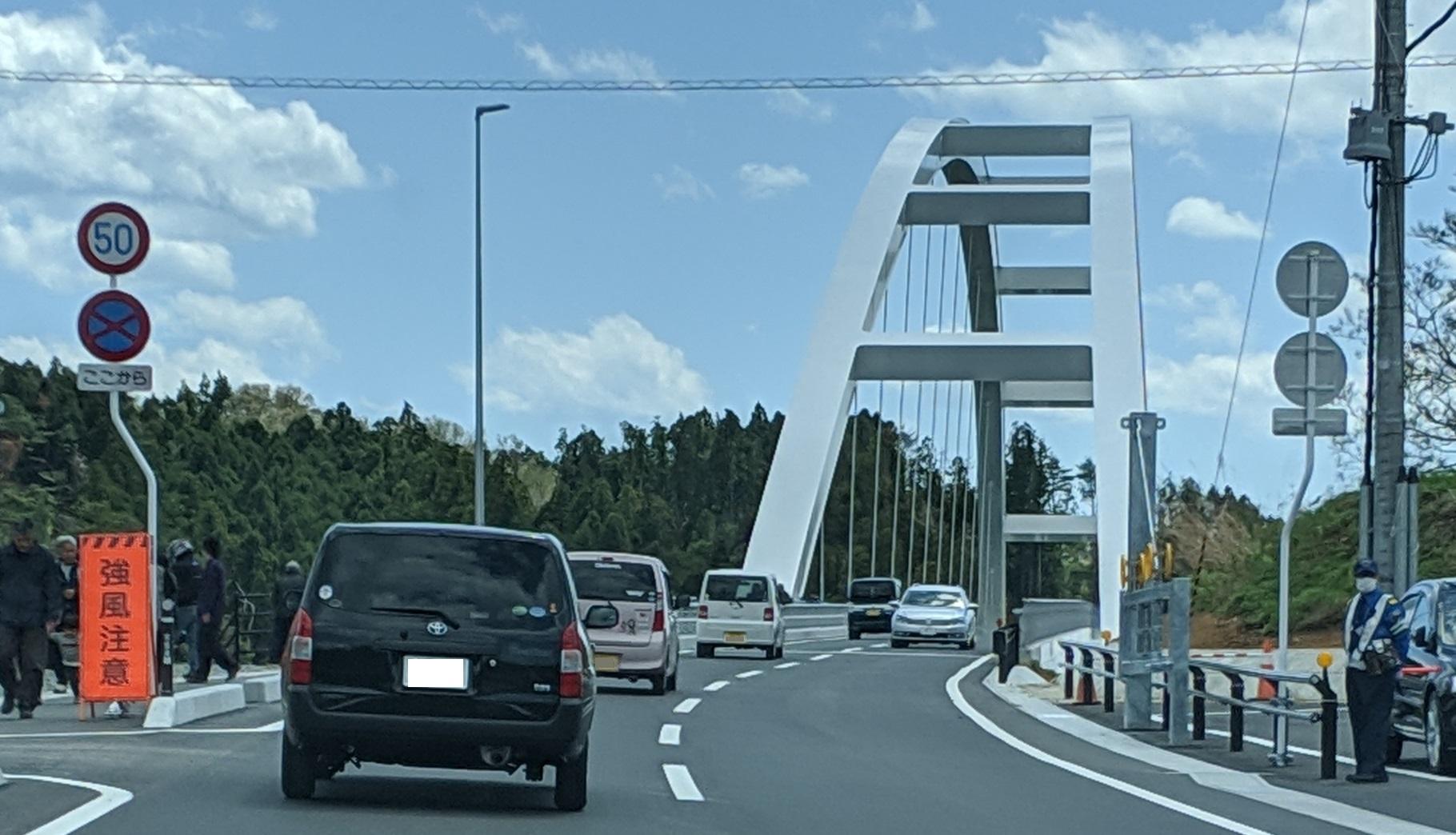 大島大橋 本土側