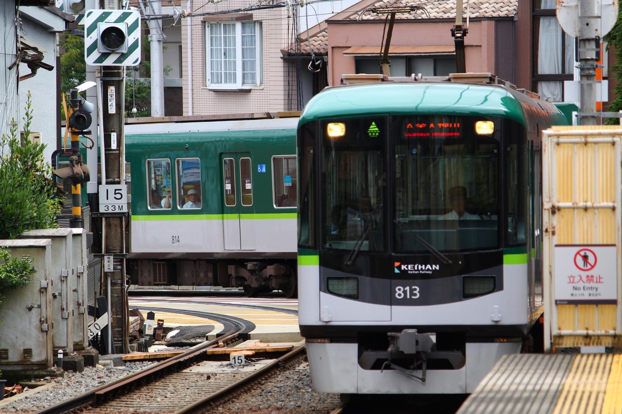 京阪京津線 上栄町駅