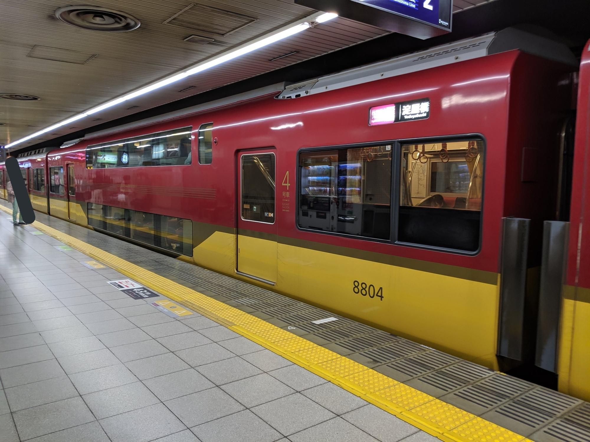 京阪8000系 ダブルデッカー車