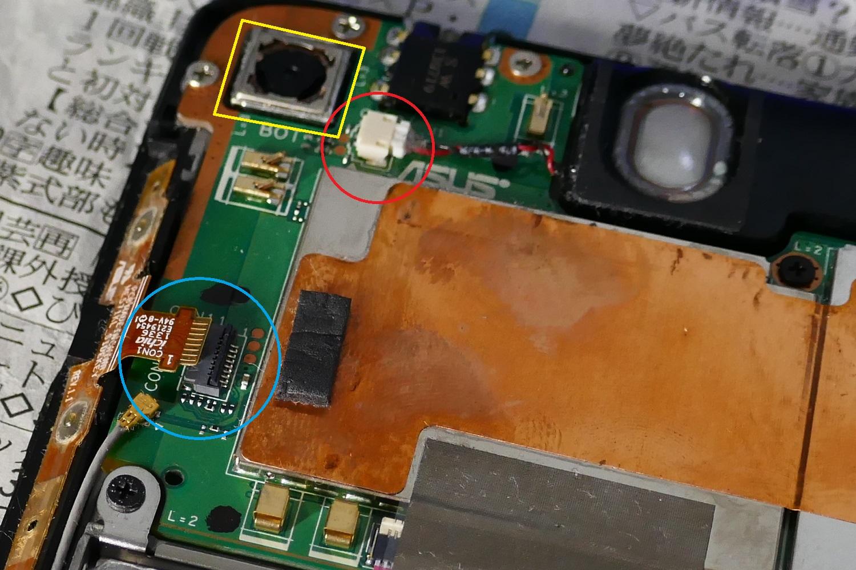 Nexus7 上基板