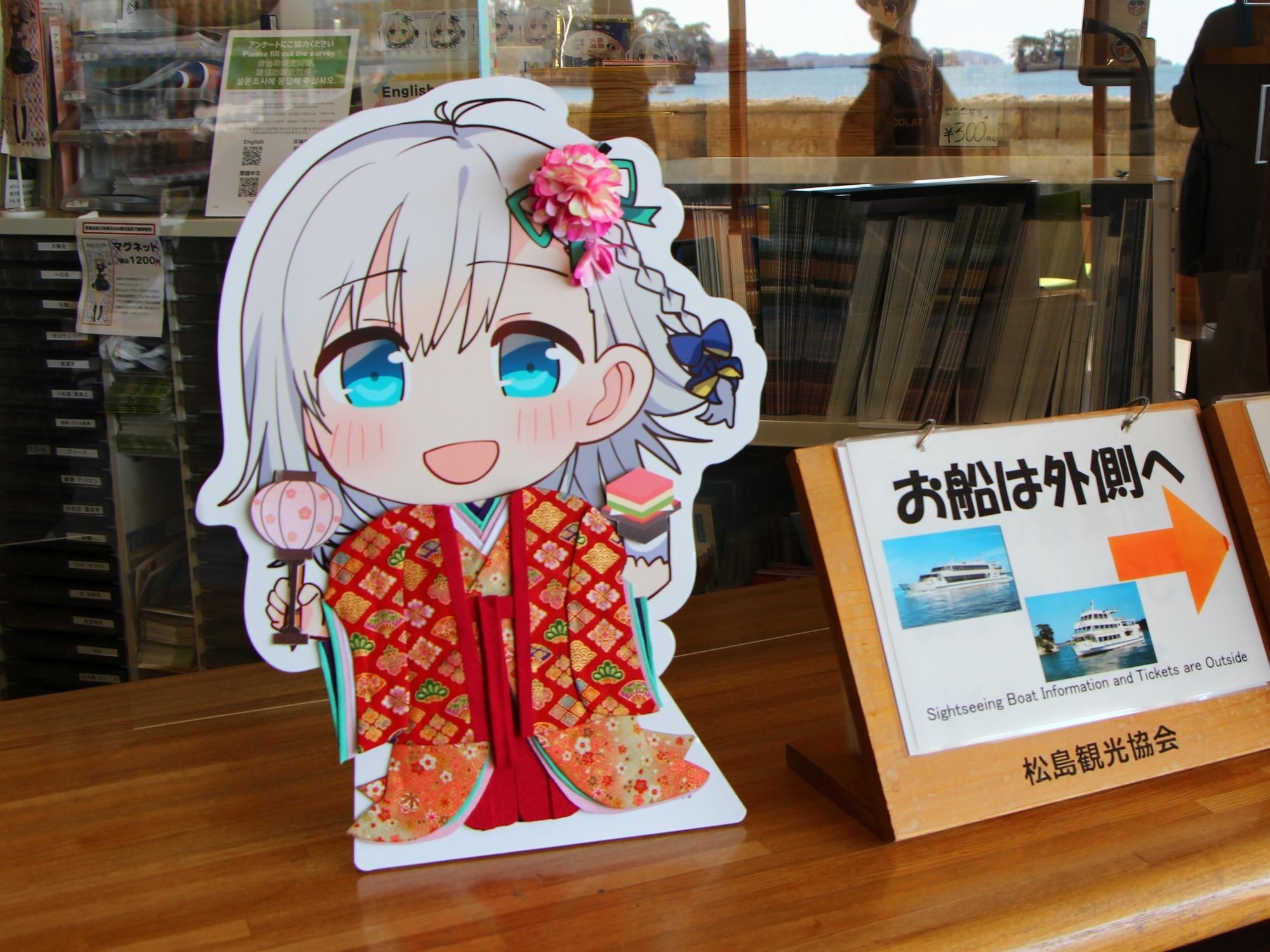 松島名月 SD 雛飾り