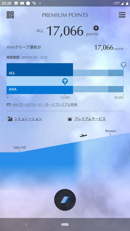 Screenshot_20190318-203812.jpg