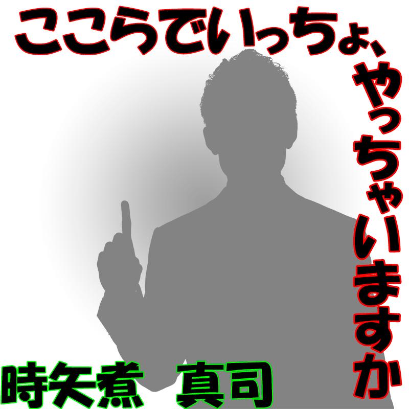 f:id:zappi1964:20190227011121p:plain