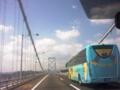 橋の空、渦潮見れず