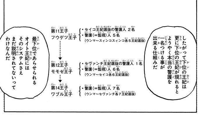 f:id:zaqmju7:20170806033851j:plain
