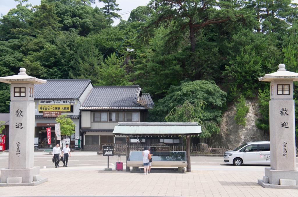 f:id:zarameyuki:20170104134905j:plain