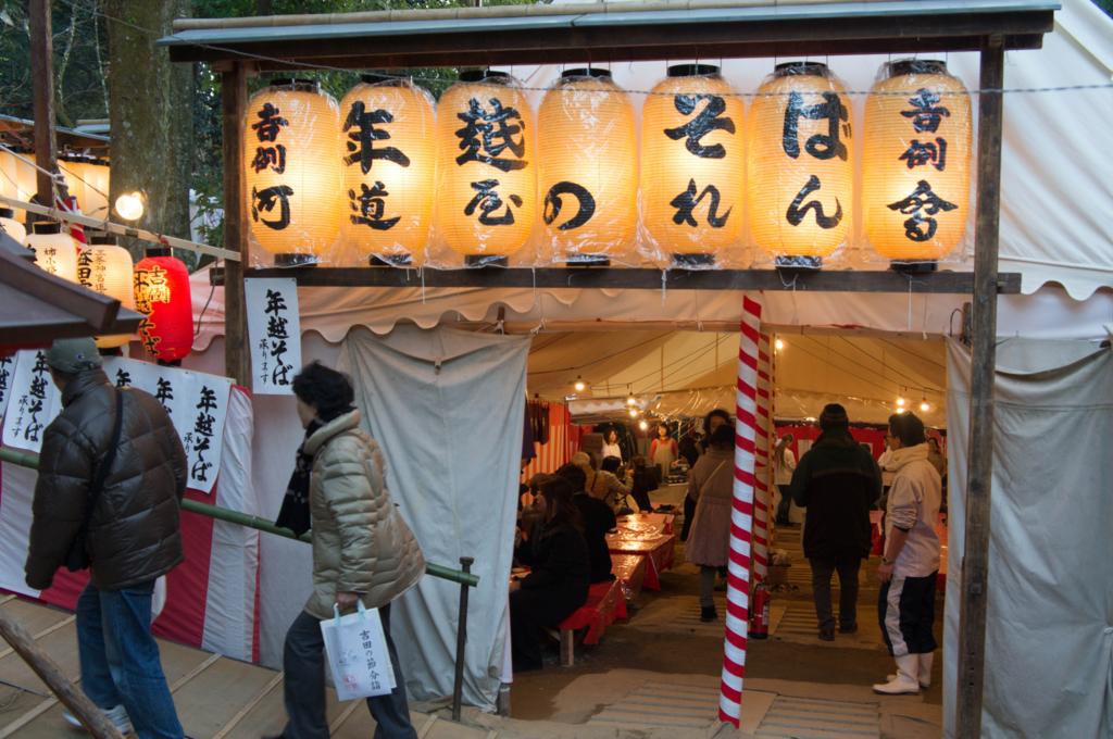 f:id:zarameyuki:20170204083850j:plain