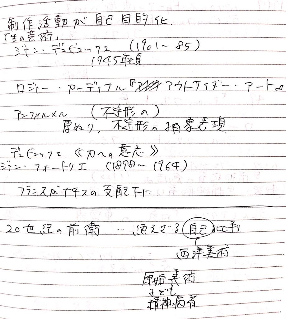 f:id:zarameyuki:20170216104308j:plain