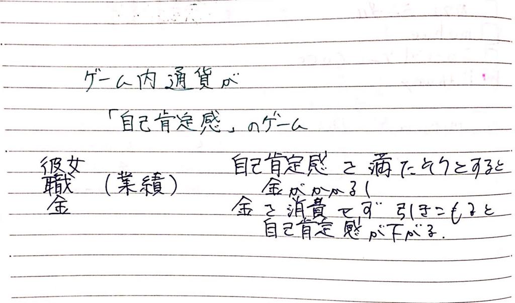 f:id:zarameyuki:20170216104421j:plain