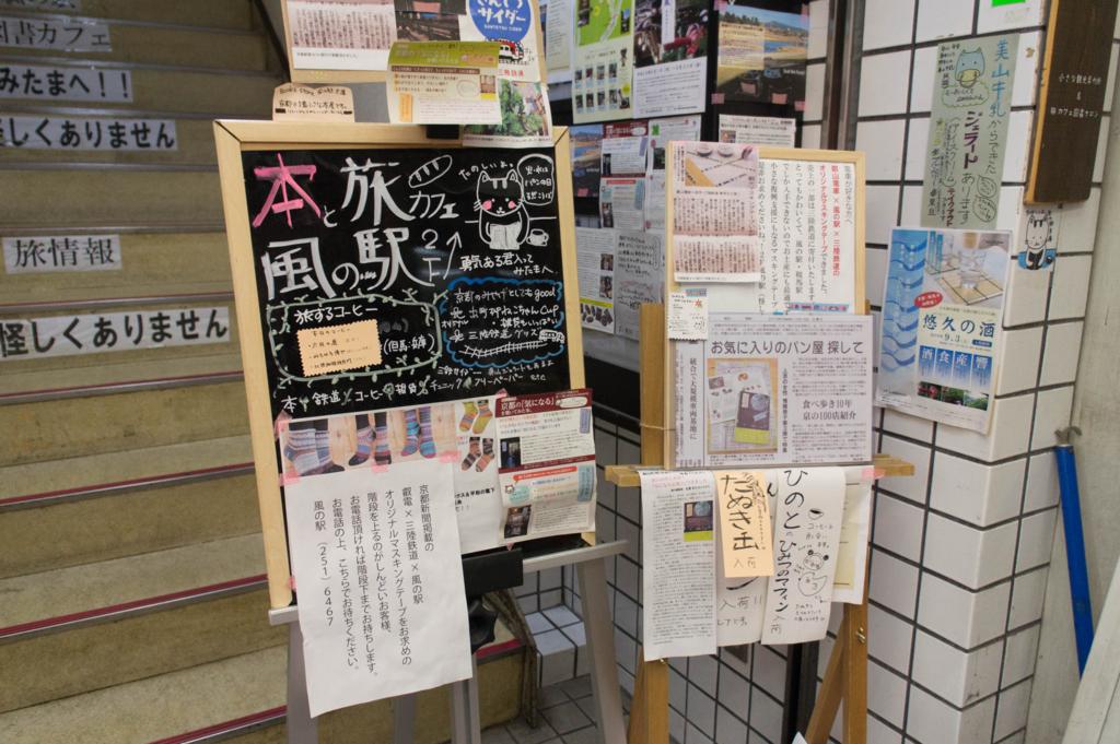 f:id:zarameyuki:20170218234449j:plain