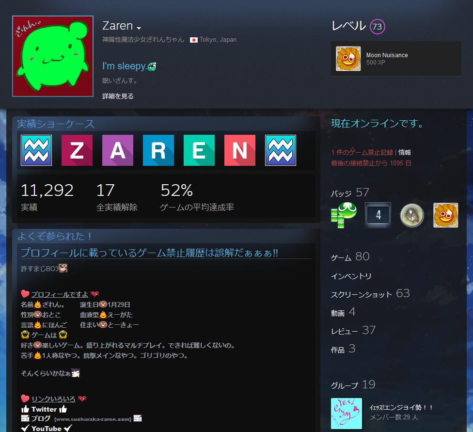 f:id:zaren_13:20200502093810p:plain