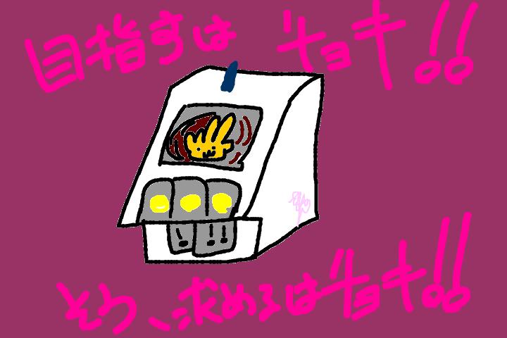 f:id:zaren_13:20200609160621p:plain