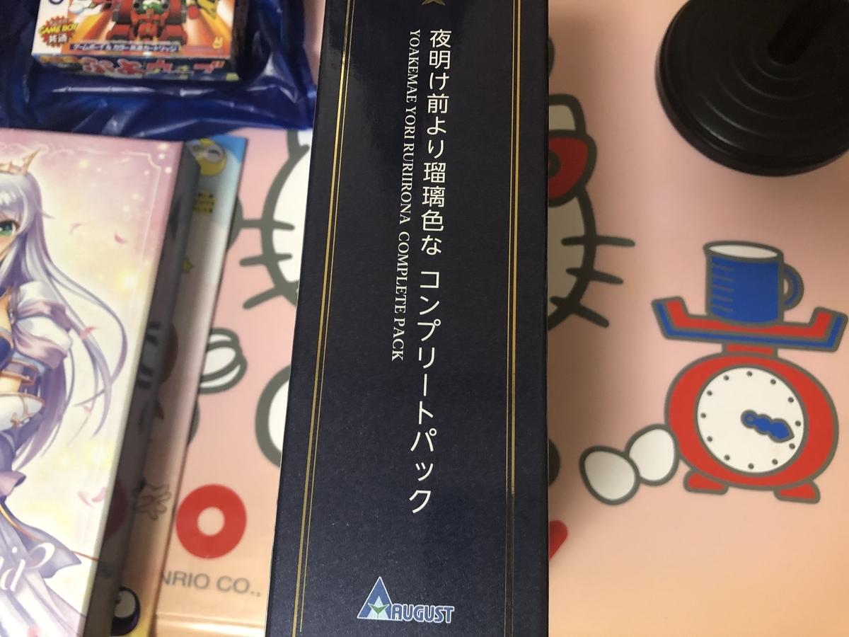 日本語フォントはダサい。