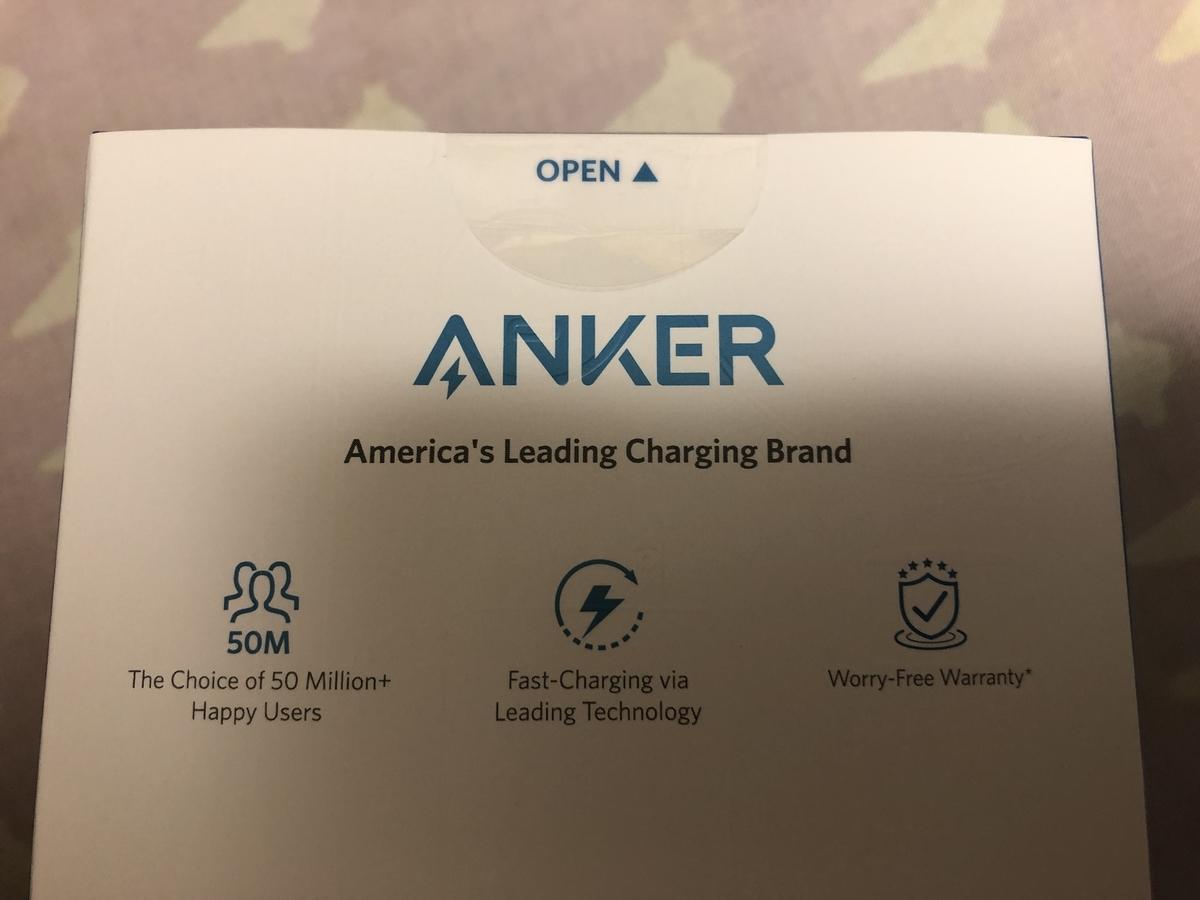 Anker!! Anker!! 安心のAnker!!
