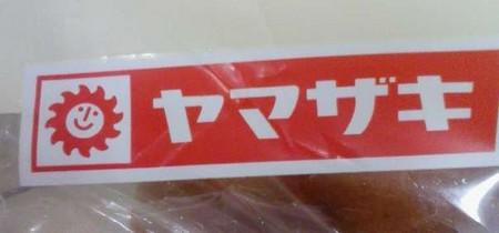 ヤマザキパンのロゴ