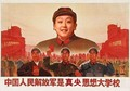 毛沢東としての浅田マオ