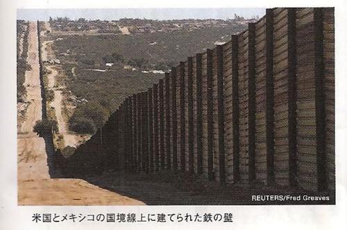 f:id:zarudora:20090120233033j:image:left