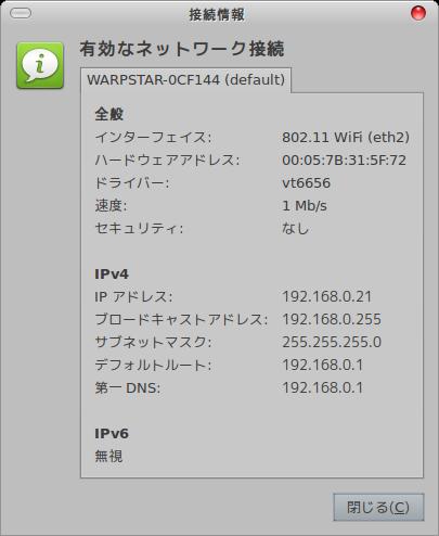 f:id:zashikiro:20120913044048p:plain