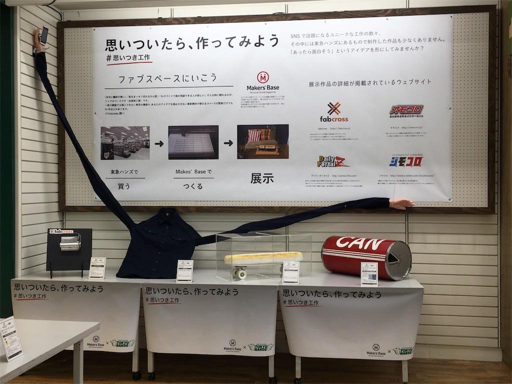 f:id:zashikiuwarashi:20170425111938j:image