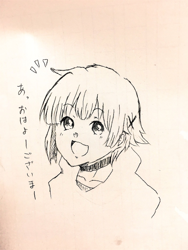 f:id:zashikiuwarashi:20170511134856j:image