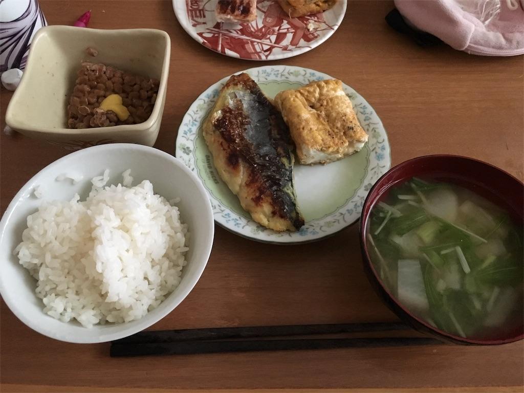 f:id:zashikiuwarashi:20170514211847j:image
