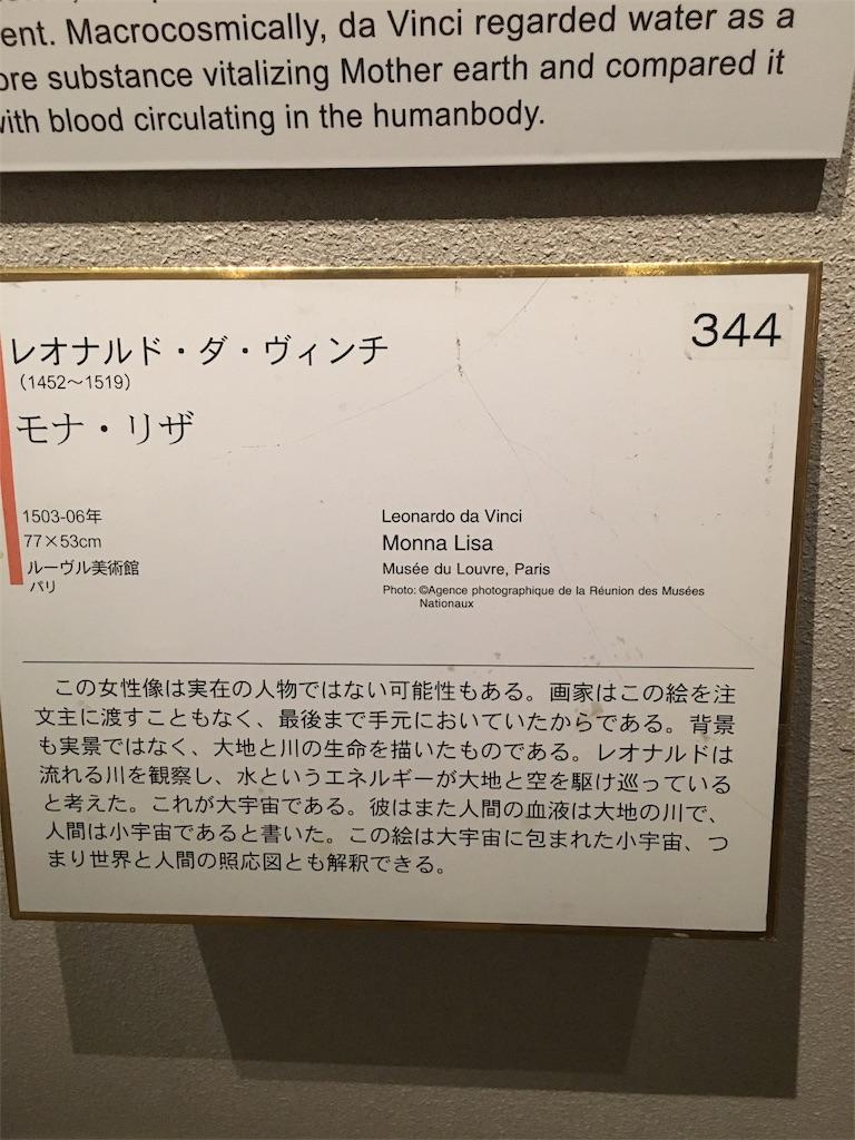 f:id:zashikiuwarashi:20170521183204j:image