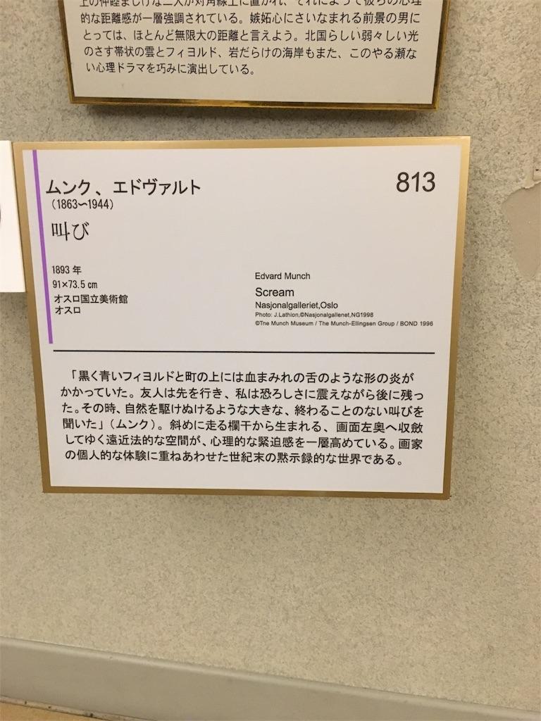 f:id:zashikiuwarashi:20170521183408j:image