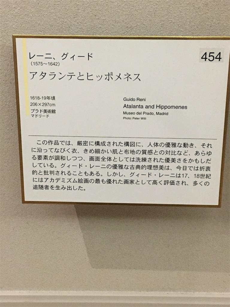 f:id:zashikiuwarashi:20170521233655j:image