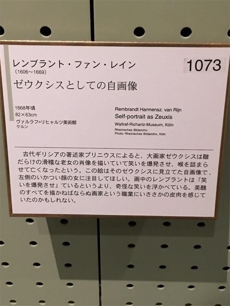 f:id:zashikiuwarashi:20170521233834j:image