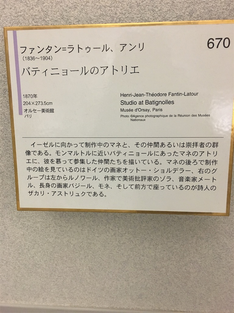 f:id:zashikiuwarashi:20170521234734j:image