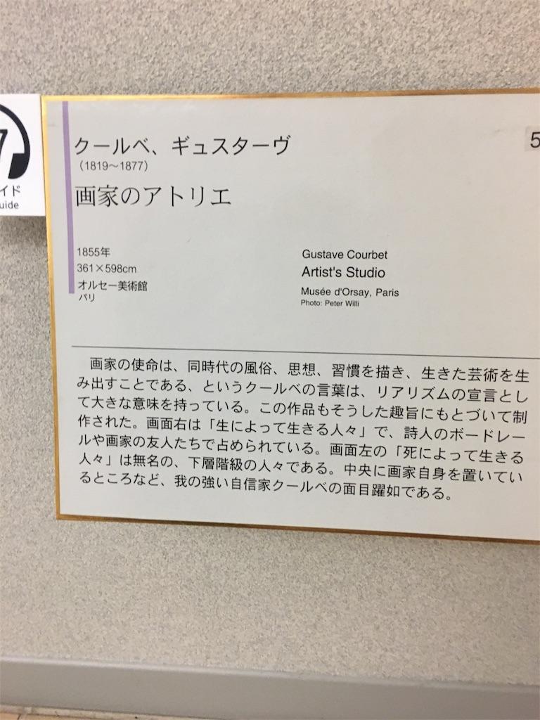 f:id:zashikiuwarashi:20170521234835j:image