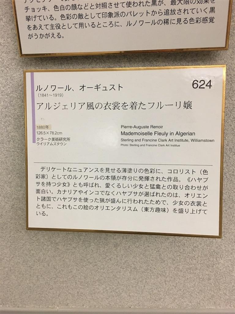 f:id:zashikiuwarashi:20170522233816j:image