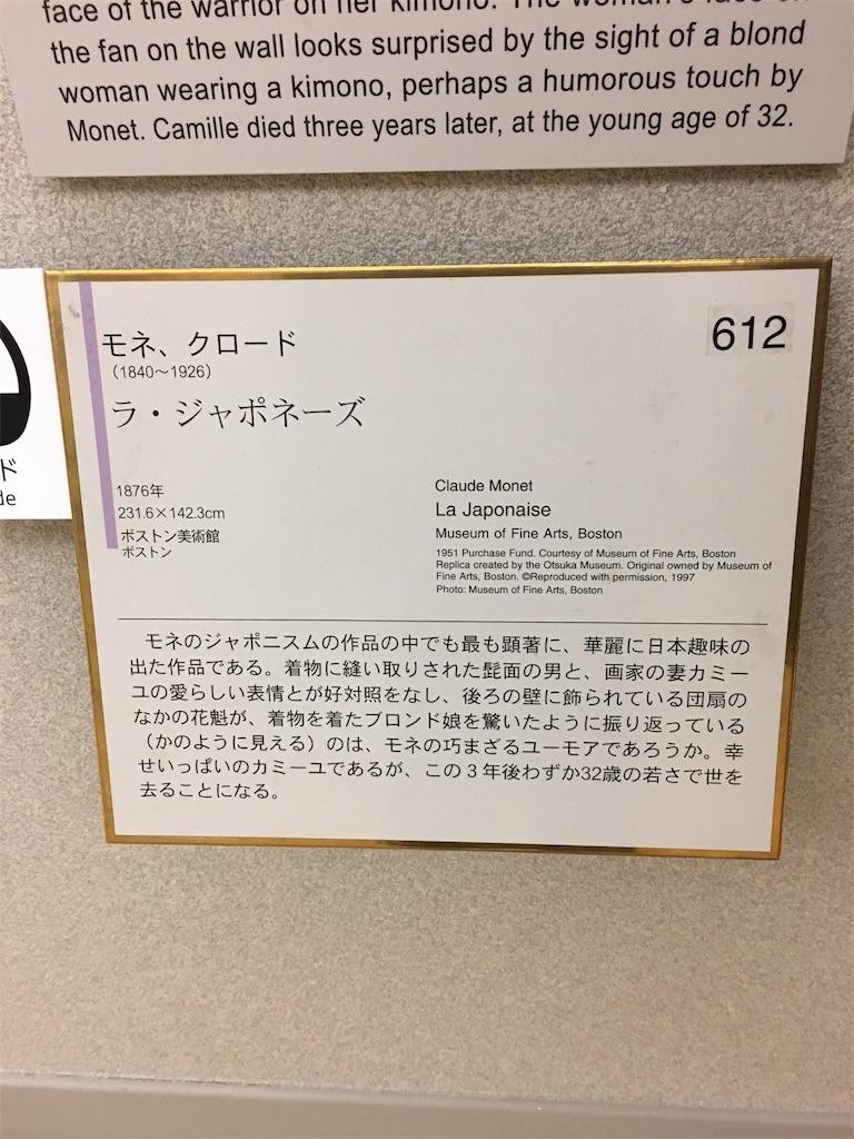 f:id:zashikiuwarashi:20170522233947j:image
