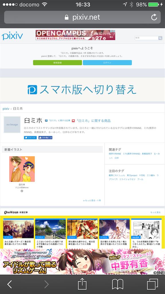 f:id:zashikiuwarashi:20170526163708p:image