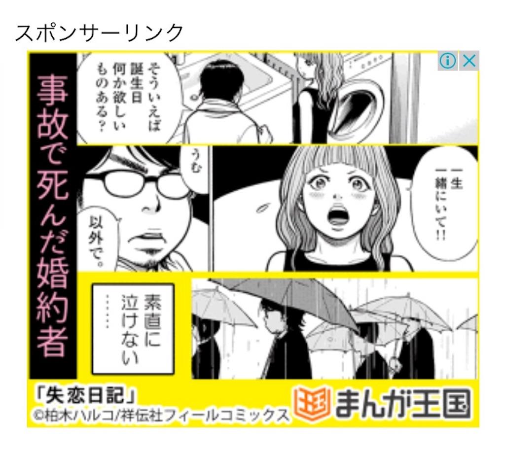f:id:zashikiuwarashi:20170528214155j:image