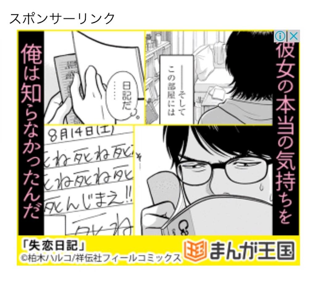 f:id:zashikiuwarashi:20170528214201j:image