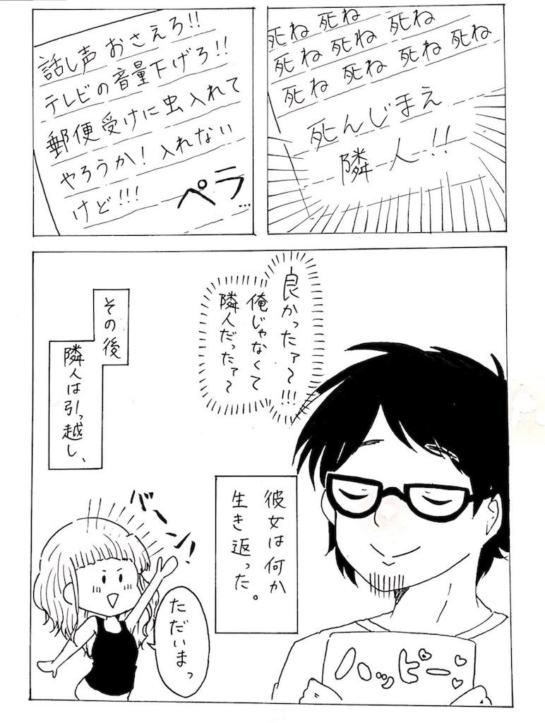 f:id:zashikiuwarashi:20170528220528j:image