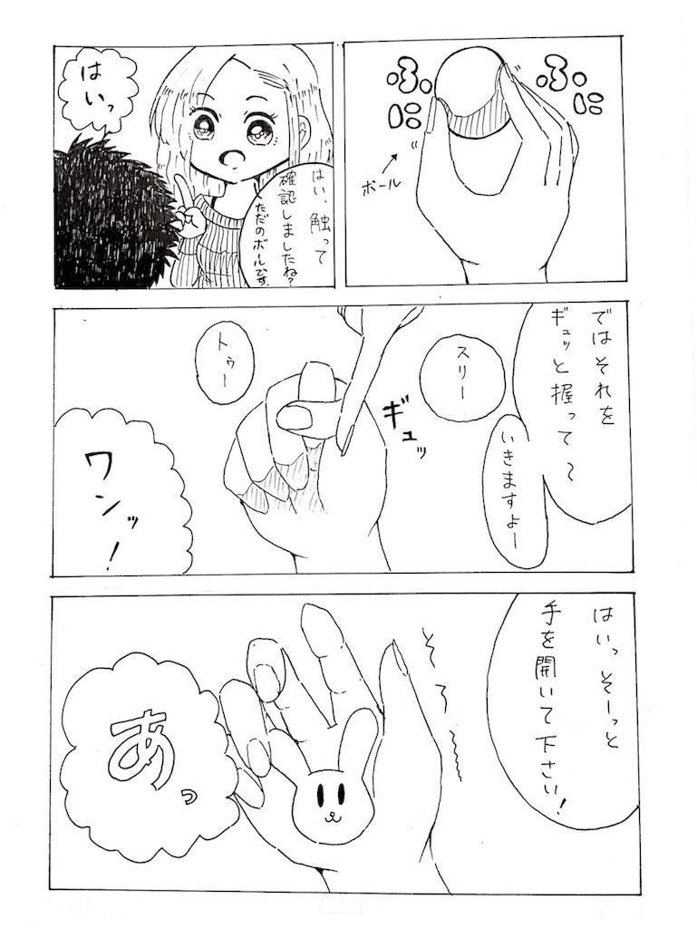 f:id:zashikiuwarashi:20170528220539j:image