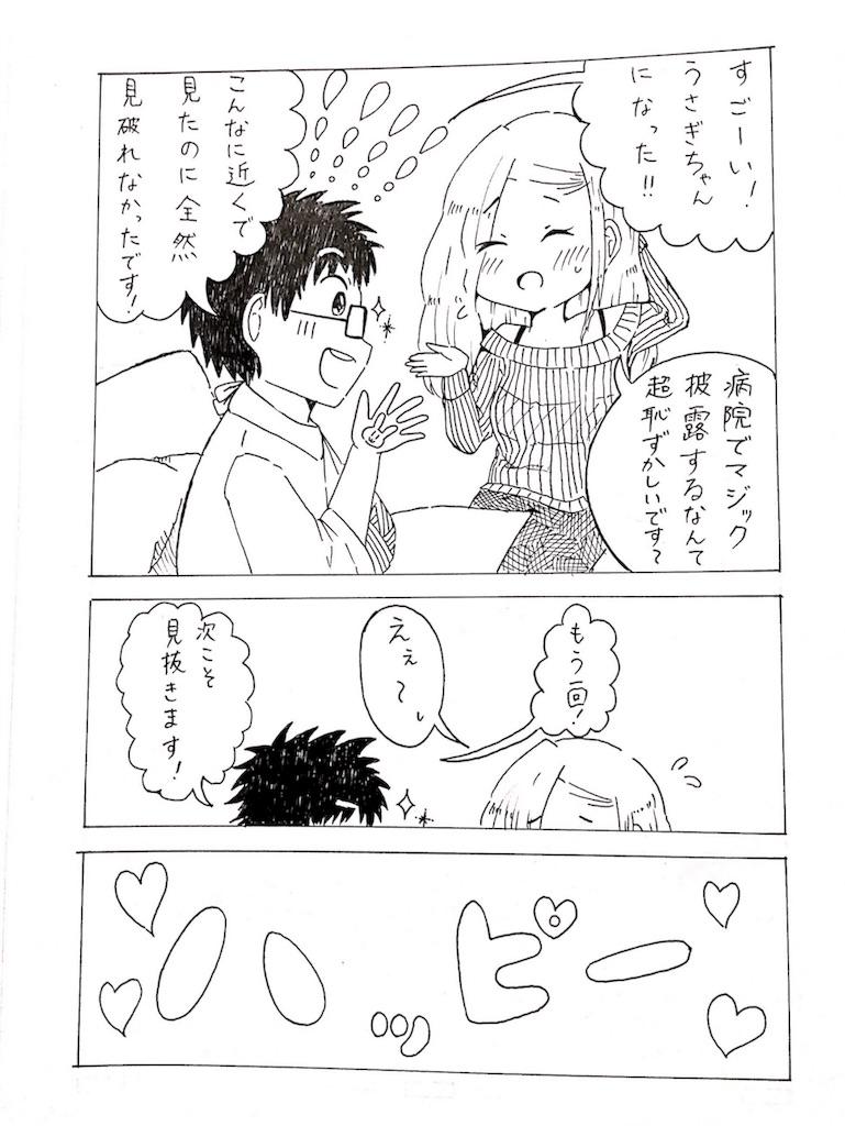f:id:zashikiuwarashi:20170528220543j:image