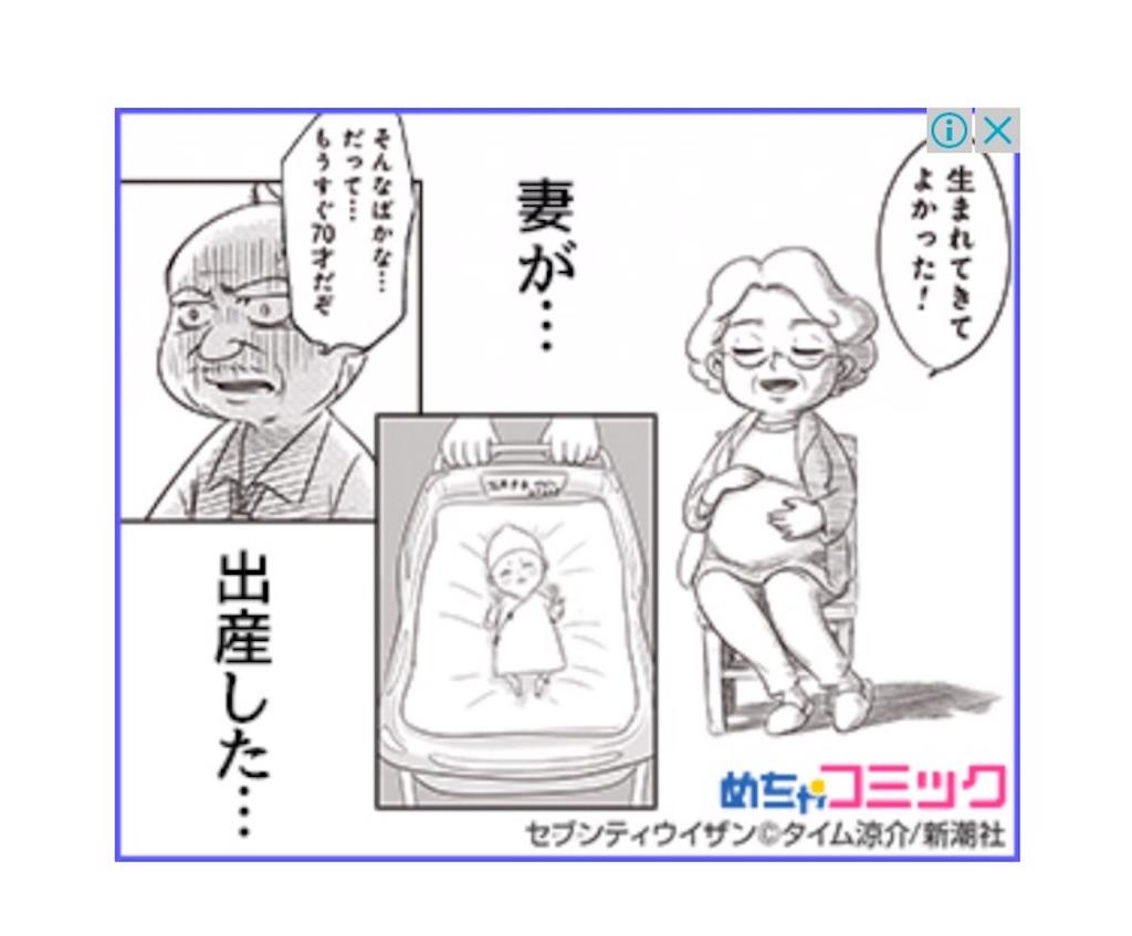 f:id:zashikiuwarashi:20170528220700j:image