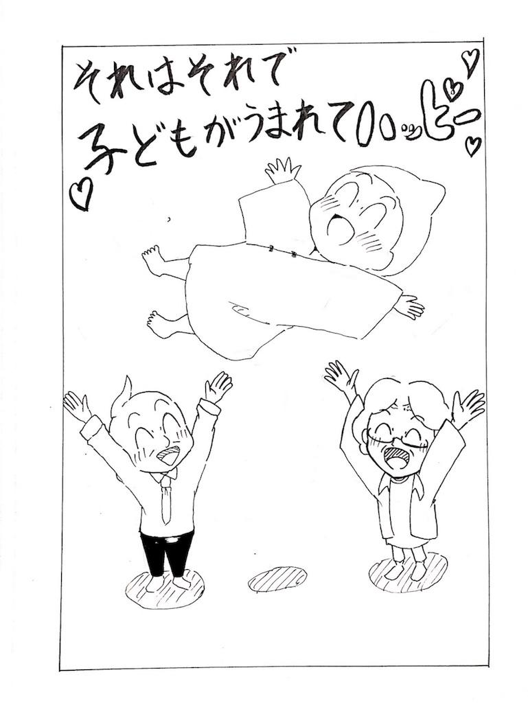 f:id:zashikiuwarashi:20170528220703j:image