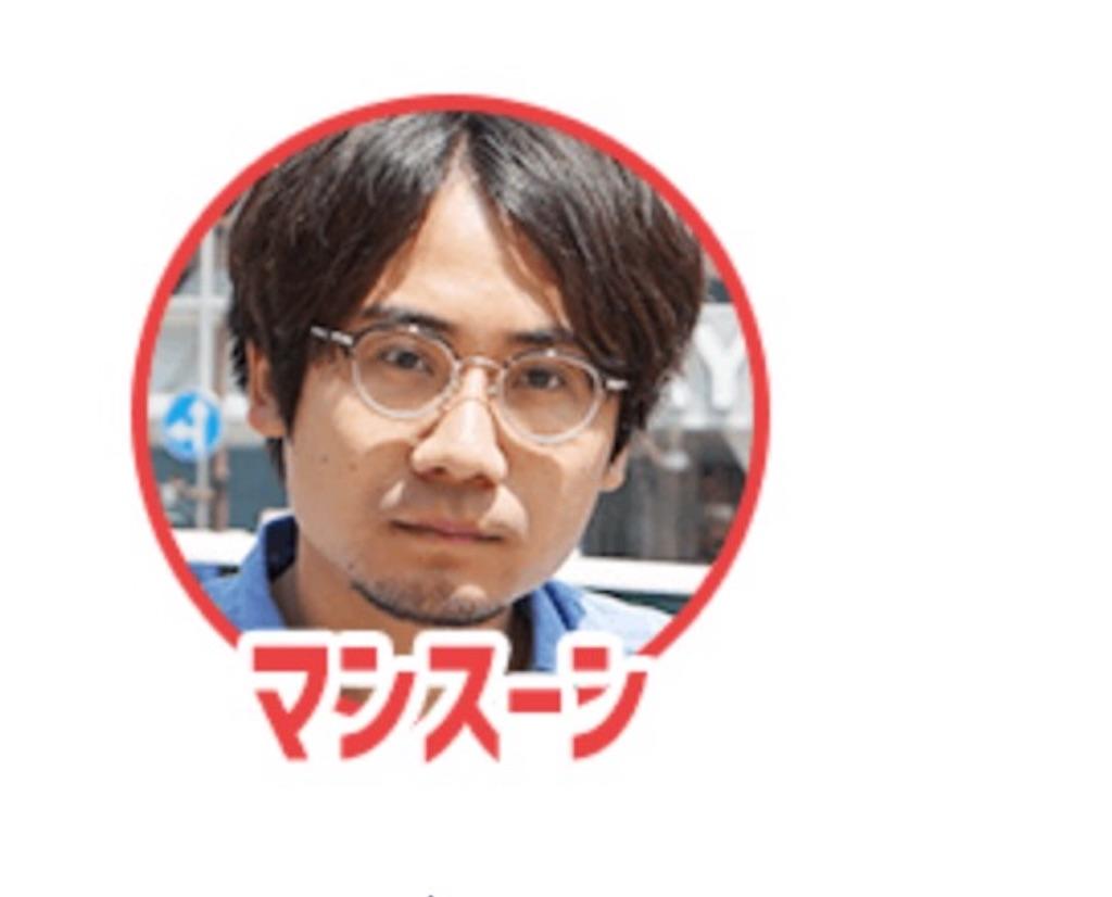 f:id:zashikiuwarashi:20170601194151j:image