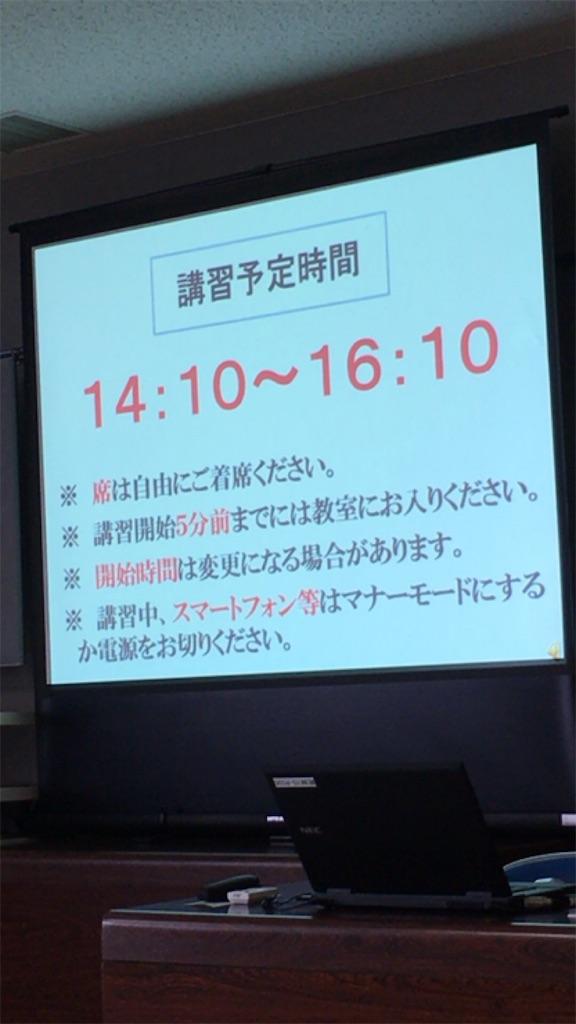 f:id:zashikiuwarashi:20170609132249j:image
