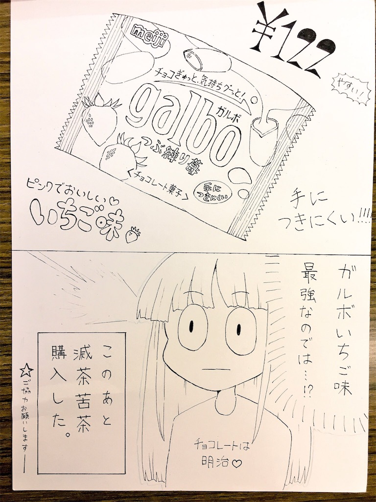 f:id:zashikiuwarashi:20170614215807j:image