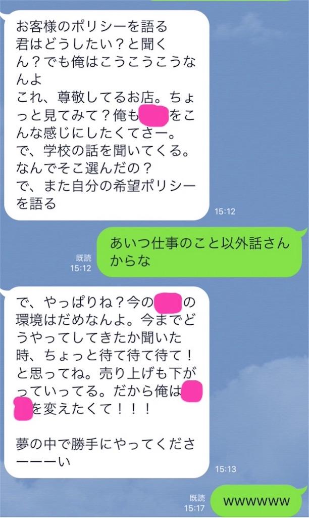 f:id:zashikiuwarashi:20170625194222j:image