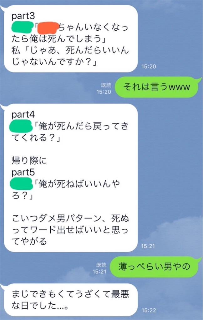 f:id:zashikiuwarashi:20170625194915j:image