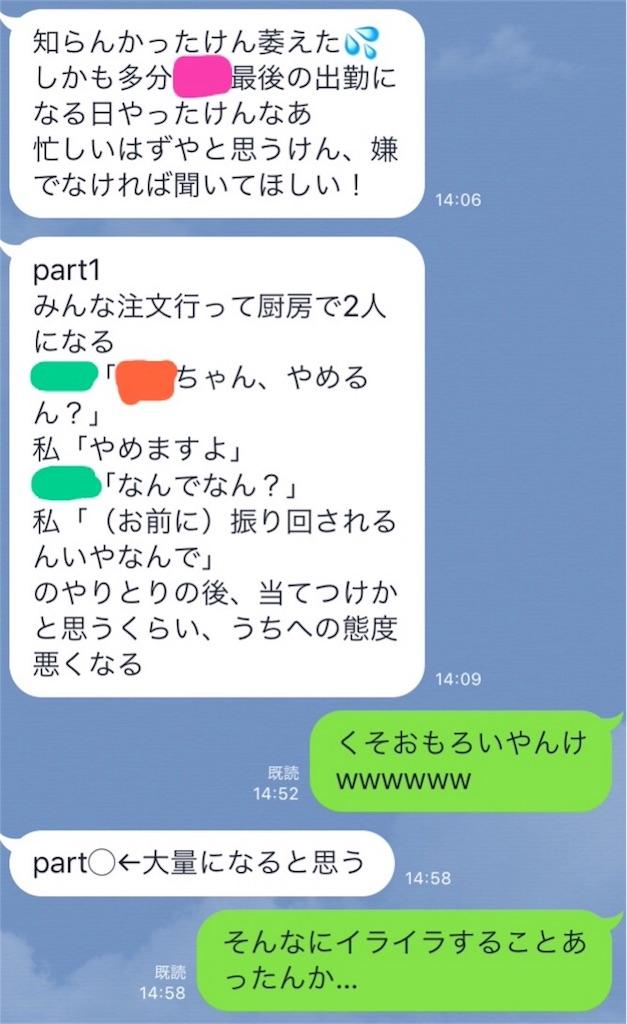 f:id:zashikiuwarashi:20170625194917j:image